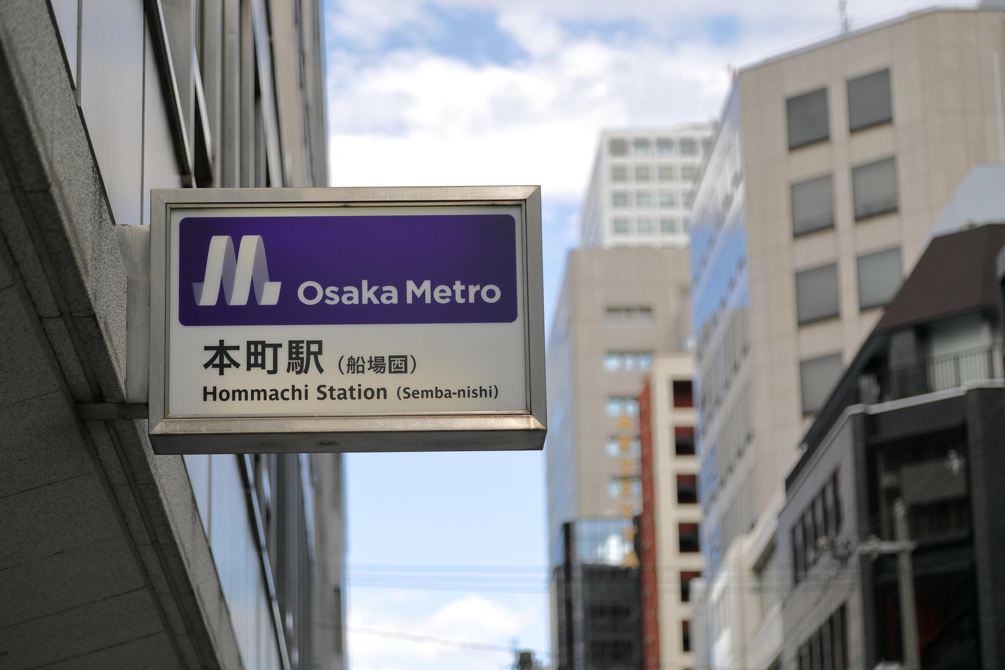 【徒歩10分以内】本町駅の歯医者6院のおすすめポイント