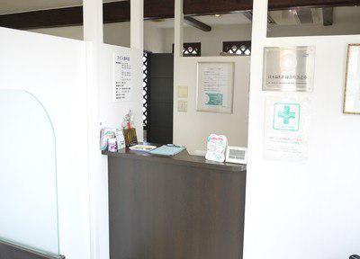 ラピス歯科室