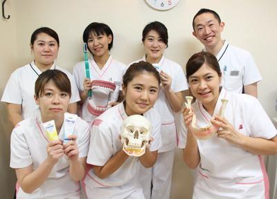 やまい歯科クリニック
