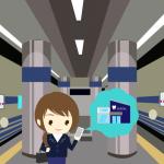平野駅 アイキャッチ