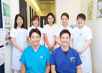 湯谷歯科1