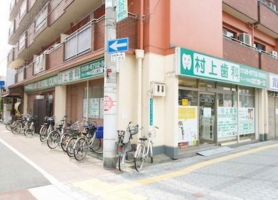 平野歯科医院2