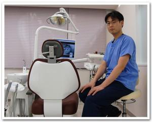 いがらし歯科クリニック