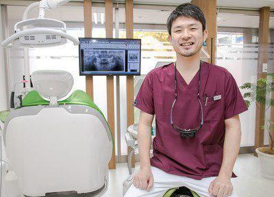 ふじもと歯科診療所