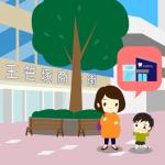 笹塚 アイキャッチ