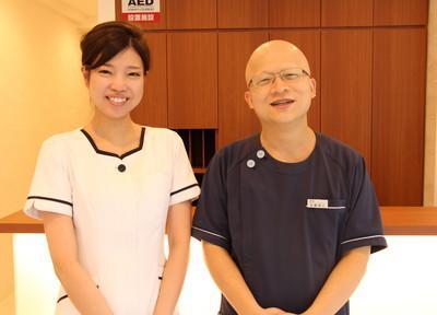 エルモ歯科