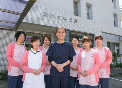 藤沢歯科医院