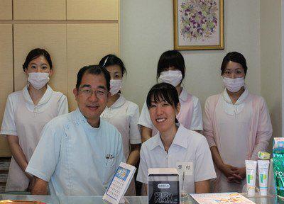 ひろ歯科医院 スタッフ写真