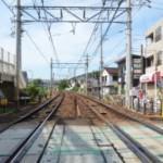 有松駅 アイキャッチ