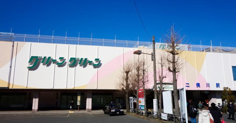 二俣川駅メイン画像
