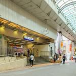 大山駅メイン画像