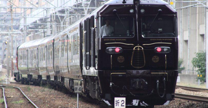 道ノ尾駅アイキャッチ