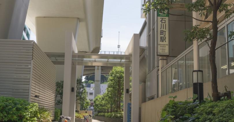 石川町駅 アイキャッチ