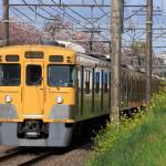 入間市駅メイン画像