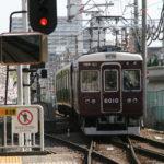 春日井市 アイキャッチ