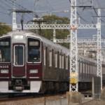 相川駅 アイキャッチ