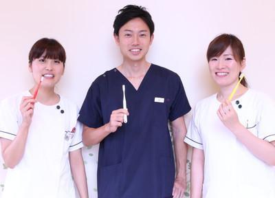 歯科川﨑医院あいおい スタッフ