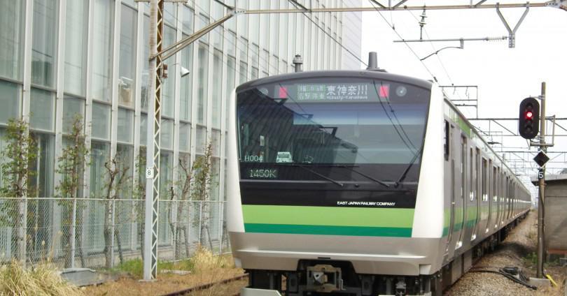 淵野辺駅 メイン画像