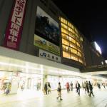 広島駅 メイン画像