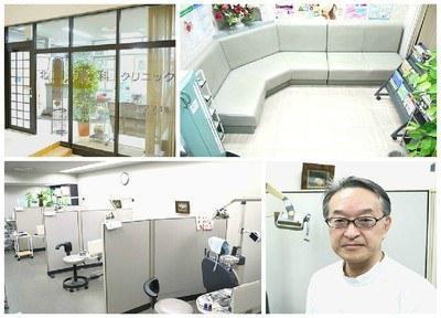 北岡歯科クリニック