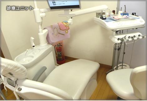 しまくら歯科クリニック 院内写真