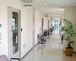 江見歯科医院 待合室