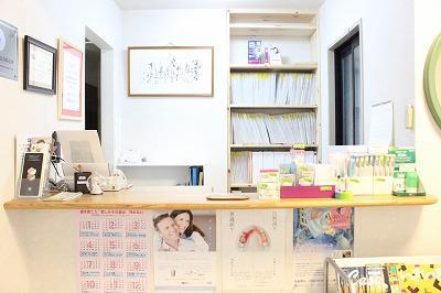 鶴田歯科医院2