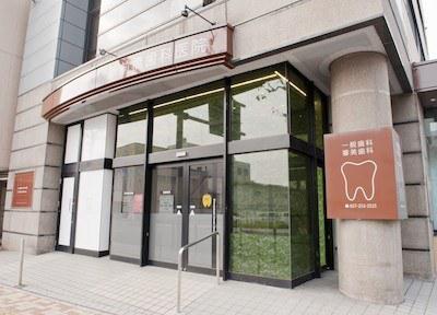 新前橋歯科医院2