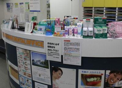 はやしべ歯科医院2