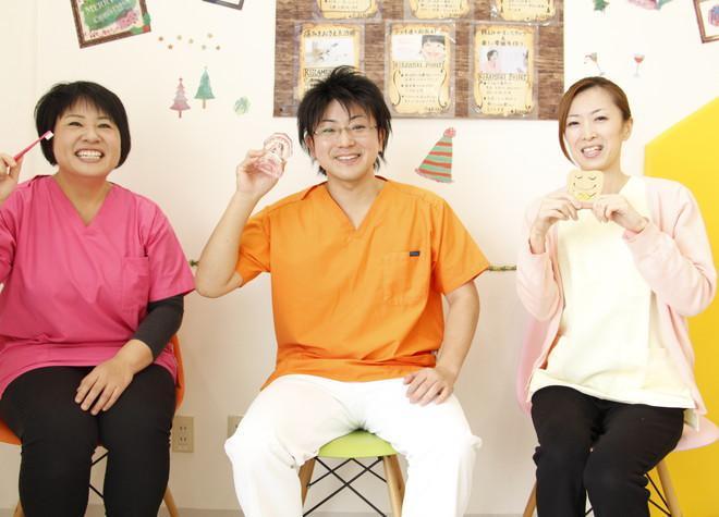 きらめき歯科 (2)