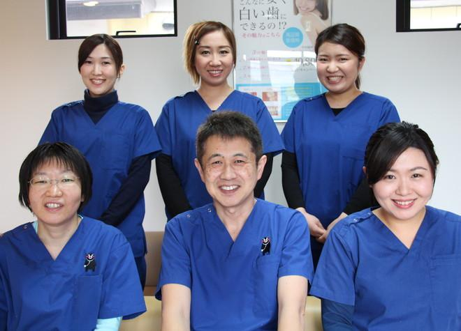 神田歯科医院