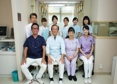 佐瀬歯科クリニック 集合写真