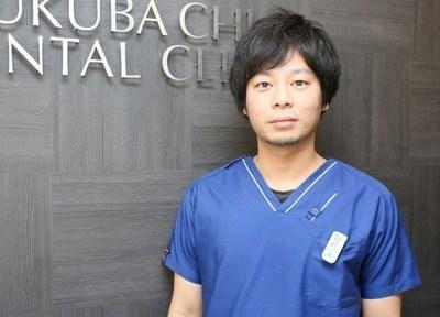 つくば中央歯科 医師