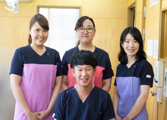 ゆきあい歯科クリニック