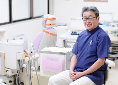 いわた歯科医院 医師