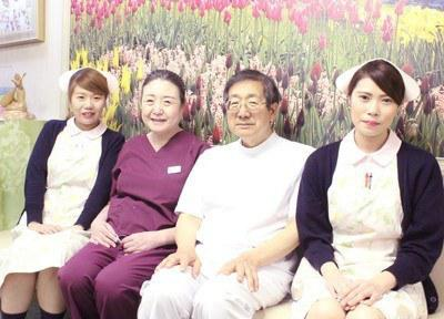 富士歯科医院