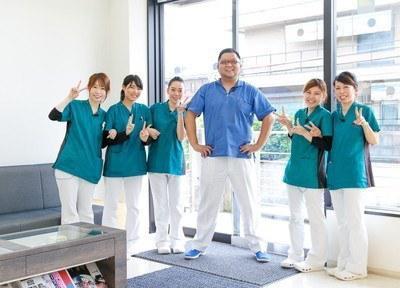 帝塚山歯科医院