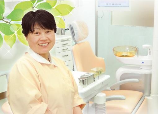 たまき歯科クリニック
