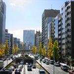 京橋駅(東京都) アイキャッチ