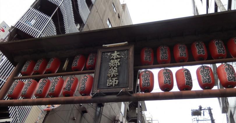 本郷三丁目駅 アイキャッチ