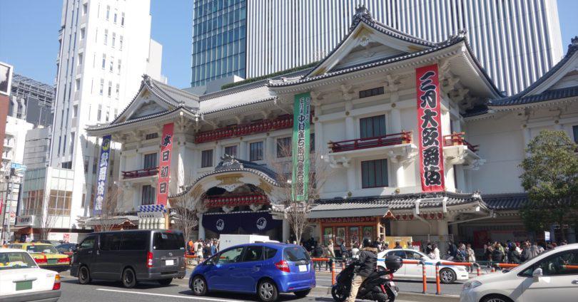 東銀座駅 アイキャッチ