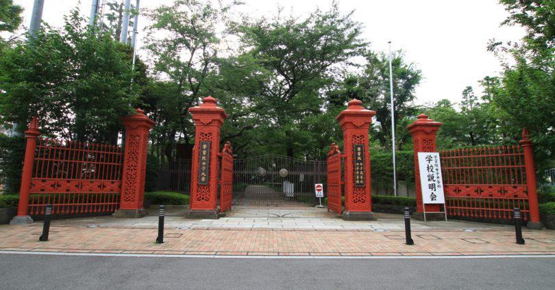西早稲田駅 アイキャッチ