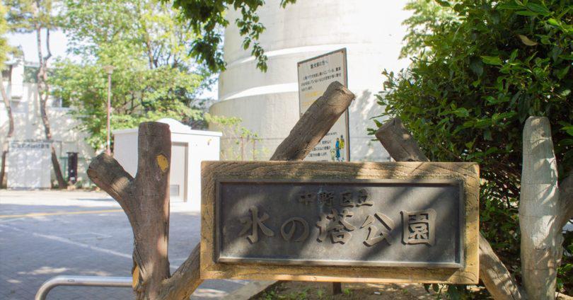野方駅 アイキャッチ