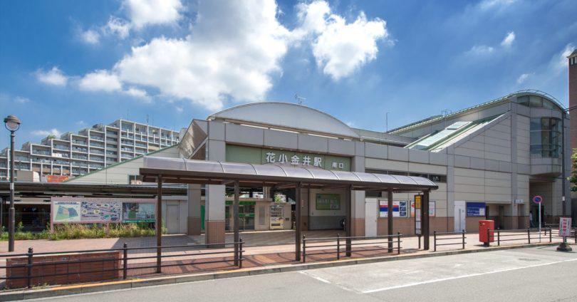 花小金井駅 アイキャッチ