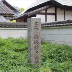 鴻池新田駅 アイキャッチ