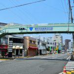 岡町駅 アイキャッチ