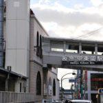 甲子園駅.アイキャッチ