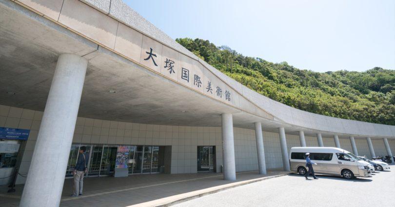 Ceramic plate Otsuka museum park,tokushima,japan