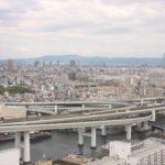 大阪市港区 アイキャッチ