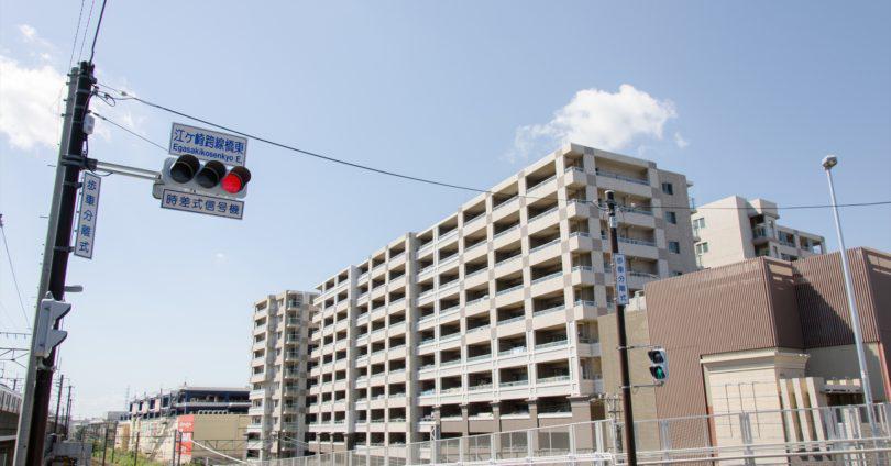 横浜市鶴見区 アイキャッチ
